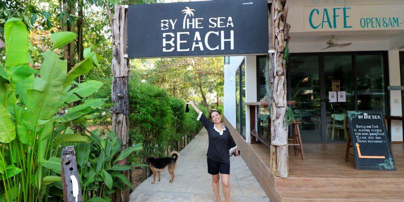 By The Sea Koh Mak